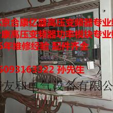 云南合康高压变频器功率单元总代理云南合康功率单元维修厂家