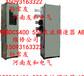 郑州直流调速器维修厂家郑州ABB直流调速器专业维修厂家