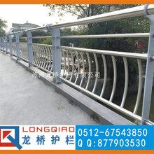 扬州不锈钢复合管桥梁护栏河道护栏龙桥护栏专业制造图片