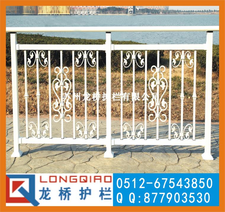 无锡阳台护栏/无锡铝合金阳台护栏/龙桥厂家直销