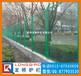 衢州物流園護欄網衢州海關護欄網龍橋護欄廠家直銷
