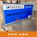 桐鄉電廠安全圍欄電廠桐鄉硬質檢修安全柵欄可移動定制雙面專屬LOGO板