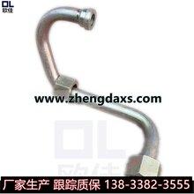 厂家生产高压硬管油管液压硬管硬管折弯加工耐油硬管总成定做图片