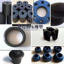 橡膠制品定做加工硅膠件塑料非標件密封件氟膠丁腈膠三元乙丙橡膠圖片