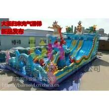 广场充气城堡儿童充气玩具多为室外露天经营