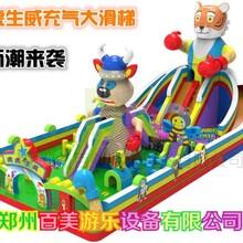 广场新款儿童充气城堡大型充气滑梯攀岩款式更好玩