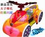 百美双人电动玩具车儿童碰碰车让您CP感爆棚