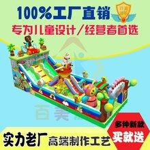 儿童充气跳跳床广场充气包新款充气滑梯优质信赖厂家图片