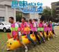 银行企业趣味运动会龟兔赛跑协力竞走团体项目批发厂家