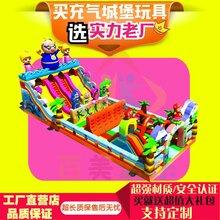 广场户外小孩子爱玩的充气玩具大型蹦蹦床专业厂家图片