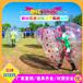 广场经营亲子充气碰碰球tpu材质更耐用新型充气玩具