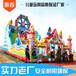 江西新余摆摊儿童充气气包,摩天轮充气城堡超梦幻造型上市