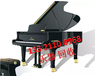 顺义乐器回收二手乐器回收钢琴回收手风琴回收