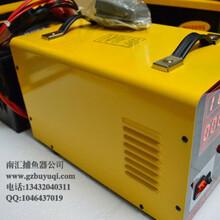 锂电池捕鱼机,捕鱼机公司,捕鱼机批发,捕鱼机厂家