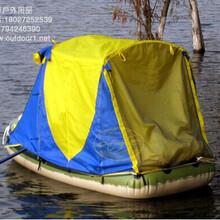 充气橡皮船,钓鱼橡皮艇,橡皮充气艇,充气艇公司