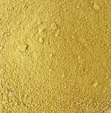 福建聚合氯化铝(价格,生产厂家)
