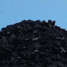 安徽空气净化活性炭价格,滁州空气净化活性炭多少钱