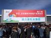 2020第31届京正北京国际孕婴童产品博览会暨京正童装展