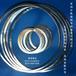 导热油泵密封件铝垫圈151-161/64-73配用电机1.5-2.2kw