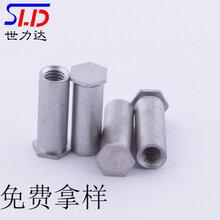 廠家批發不銹鋼壓鉚螺柱BSOS-M3-12圖片