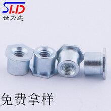 通孔螺母柱SO-3.5M3-6鍍鋅內紋壓鉚螺柱圖片
