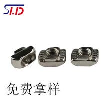 歐標T型螺母203040M3/M4/M5/M6/M8鋁材螺母圖片