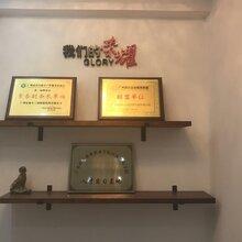 广州市南沙区代理广州进出口公司
