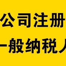 在广州市南沙区办理一家办理营业执照有什么条件
