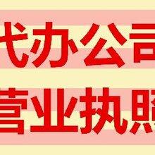 广州市南沙自贸区注册公司要不要地址的