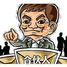 广州市南沙区注册科技公司,南沙区申请免费地址注册公司