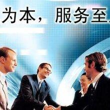 广州市南沙区注册公司的整个流程,注册公司多久,注册公司的条件