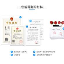 广州市公司变更的流程天河区企业变更地址到南沙