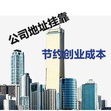 廣州市南沙退稅代理公司,出口退稅圖片