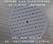 创辉特直销LED灯专用铝基板联系人邓云林152-132-71344图片