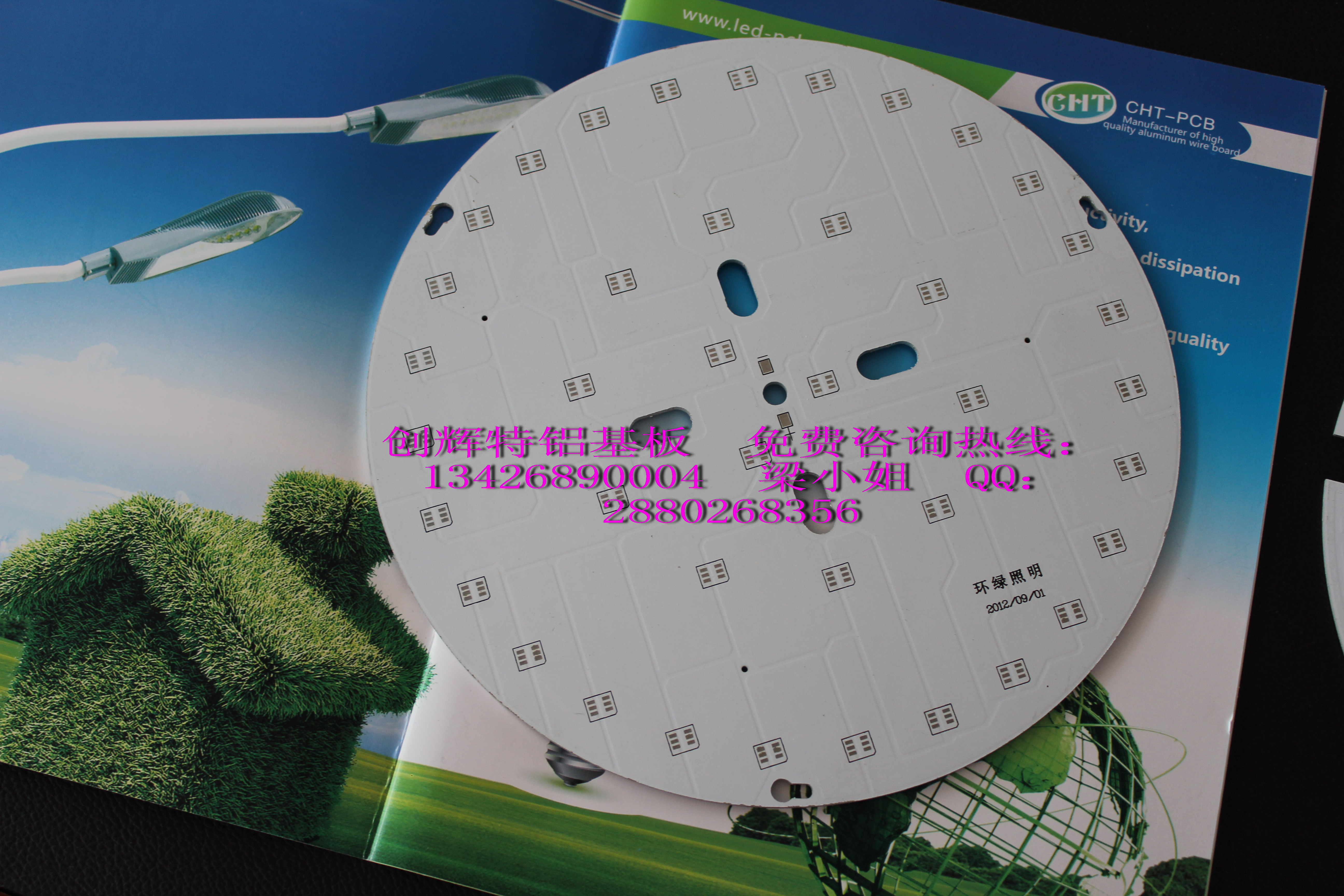 各种规格80W暖白筒灯单面铝基板创辉特火热销售