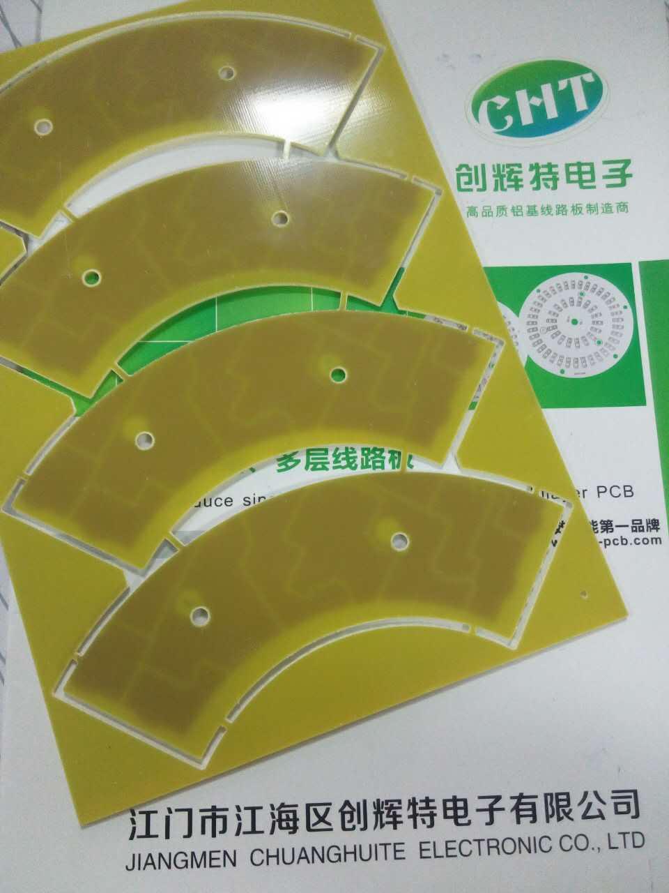 耐热不发黄不起泡日光灯单面铝基板创辉特大量供应梁小姐