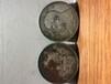嘉興收購古錢幣收購銀元價格公道