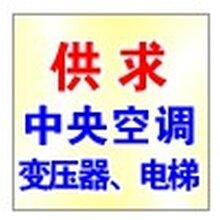 杭州旧货回收公司,杭州发电机组回收