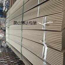 闵行纸护角,闵行纸包角,闵行纸护边-昆山博达纸护角厂