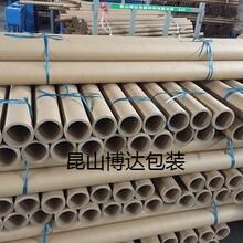 苏州纸管,苏州工业纸管,苏州纸筒-昆山博达纸管厂