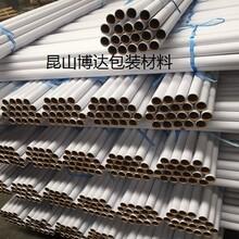 松江纸管,松江纸筒-昆山博达纸管厂