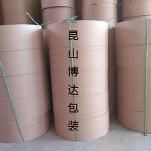 上海纸管,上海牛皮纸纸管,上海纸筒-昆山博达纸管厂