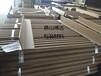 常熟纸管,常熟纸筒,常熟工业纸管-昆山博达纸管厂
