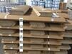盐城纸护角,盐城纸包角,盐城纸护边-昆山博达纸护角厂