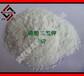 磷酸二氢钾99%农业肥料品质保证农业复合肥