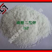 农业级磷酸二氢钾99%小麦水果专业磷肥图片