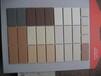 佛山外墻磚生產廠家通體磚生產廠家釉面磚生產廠家