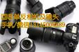 三门峡市湖滨区相机单反相机回收湖滨区上门回收相机