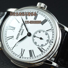 贵港哪里有专门回收二手手表的店图片