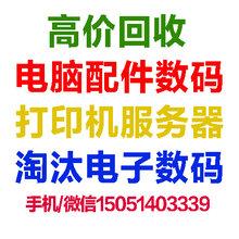 蘇州張家港設備回收,張家港回收舊發動機價格不錯圖片